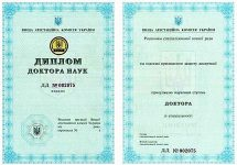 Diploma Doctor of Science
