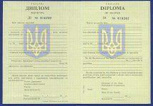 диплом магистра для иностранцев