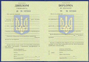 diploma of a specialist for foreigners