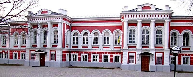 diploma in Sumy